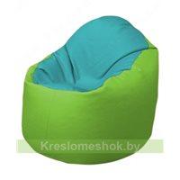 Кресло-мешок Браво Б1.3-N41N19 (бирюзовый - салатовый)