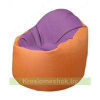 Кресло-мешок Браво Б1.3-N67N20 (сиреневый - оранжевый)