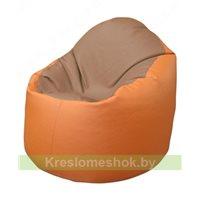 Кресло-мешок Браво Б1.3-T06Т20 (бежевый - оранжевый)