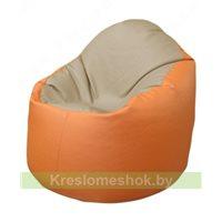Кресло-мешок Браво Б1.3-T13Т20 (бежевый - оранжевый)