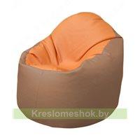 Кресло-мешок Браво Б1.3-T20Т06 (оранжевый - бежевый)