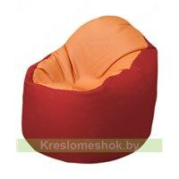 Кресло-мешок Браво Б1.3-T20Т09 (оранжевый - красный)