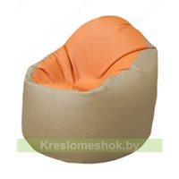Кресло-мешок Браво Б1.3-T20Т13 (оранжевый - бежевый)