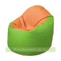 Кресло-мешок Браво Б1.3-T20Т19 (оранжевый - салатовый)