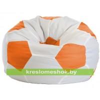 """Кресло-мешок """"Мяч Стандарт"""" бело-оранжевое"""
